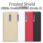 Nillkin Frosted Shield (Nokia 5)