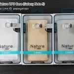 Nillkin Nature TPU Case (Samsung Galaxy Note 5)