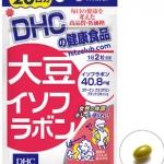 DHC Daisu Isofura Bon (20วัน) สกัดจากถั่วเหลืองช่วยเกี่ยวกับสิว ลดรอยแดงสิว ลดสิวอุดตัน ช่วยปรับความสมดุลของฮอร์โมนในร่างกาย