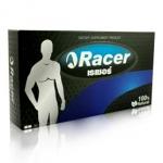 Racer 10 Caps กล่องเล็ก ผลิตภัณฑ์สูตรจากฟินแลนด์ ช่วยบำรุุงสุขภาพและเพิ่มสมรรถภาพทางเพศให้ท่านชาย