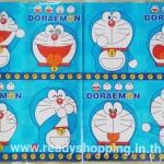 กระดาษห่อของขวัญ กระดาษโปสเตอร์ติดผนังห้อง ลาย Doraemon (20แผ่น)