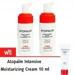 แพคคู่ Atopalm Moistirizing Facial Cleansing Foam 45 ml (ฟรี Atopalm Intensive Moisturizing Cream 10 ml.)