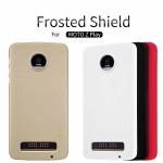 Nillkin Frosted Shield (MOTO Z PLAY)