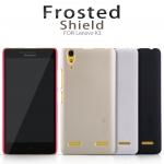 Nillkin Frosted Shield (Lenovo A6000 True)
