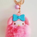 พวงกุญแจ My Melody Pom Pom ห้อยกระเป๋า (My Melody Pom Pom Keychain)