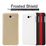 Nillkin Frosted Shield (Galaxy J7 Prime)