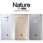 Nillkin Nature TPU (Huawei Mate 8)