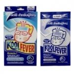 KOOLFEVER ผู้ใหญ่ Adults ( 2 กล่องๆละ 3 ชิ้น)