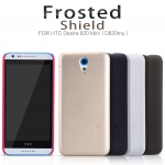 Nillkin Frosted Shield (HTC Desire 620G)