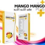 ลดน้ำหนักด้วย Mango Mango Plus แมงโก้ แมงโก้ พลัส