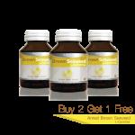 [Promotion] L-Carnithin Buy 2 Get 1 แอล-คาร์นิทีน ซื้อ 2 แถม 1
