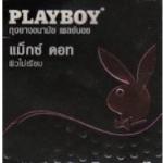 Playboy Maxx Dot