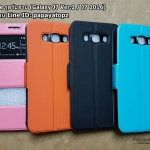 Flip Case รูดสไลด์รับสาย (Samsung Galaxy J7 2016 / Ver.2)