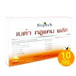 เบต้า กลูแคน พลัส/Beta Glucan Plus 10 Tablets
