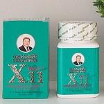 ยาแคปซูลว่านชักมดลูกสูตร-1 ตราหมอเส็ง หรือ เอ็กซ์ 11แบบบรรจุภัณฑ์ใหม่ ตัวยายังเหมือนเดิม