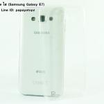 TPU Case โปร่งใส (Samsung Galaxy E7)