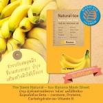 The Saem Natural – tox Banana Mask Sheet