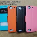 Flip Case รูดสไลด์รับสาย (Huawei GR3)
