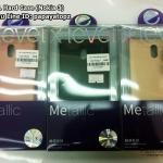 X-LEVEL Hard Case (Nokia 3)