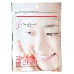 Seoul Secret Peptide Collagen 600mg 60 caps