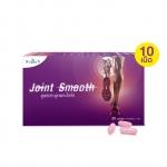 จอยท์ สมูท/Joint Smooth 10 เม็ด