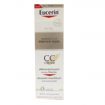 Eucerin ดีพไลน์ฟิลเลอร์ซีซีครีม(ส่งฟรีEMS)