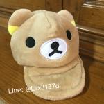 กระเป๋าใส่เศษสตางค์ ลายหมีริลัคคุมะ Rilakkuma