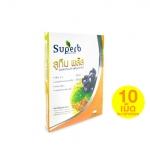 ลูทีน พลัส/Lutein Plus 10 Tablets