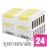 ยกแพ็ค 12 กล่อง - ถุงยางอนามัย OKAMOTO LITE 52มม. (บาง,ยืดหยุ่นสูง) - สุดคุ้ม