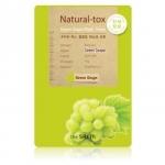 The Saem Natural-tox Green Grape Mask Sheet มาส์กชีท ที่สกัดจากองุ่นเขียว ช่วยปรับสีผิวให้สว่างอย่างเป็นธรรมชาติ