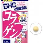 DHC คอลลาเจน (DHC Collagen) 20 วัน ผิวสวยด้วยคอลลาเจน เพิ่มความเต่งตึง ลดริ้วรอย ผิวเนียนลื่นน่าสัมผัส คอลลาเจน รักษาความเยาว์วัยให้กับผิวสวย