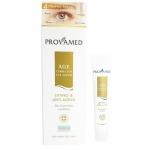 Provamed Age Corrector Eye Serum(ส่งฟรีEMS)
