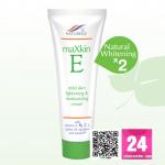 MAXKIN E cream 20g