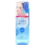 Bifesta Cleansing Express Cleansing Liquid