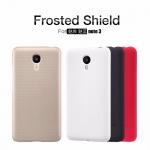 Nillkin Frosted Shield (Meizu M3 Note)