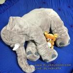 ตุ๊กตาช้าง Elephant ขนาด 70 cm