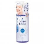 bifesta cleansing lotion brightup