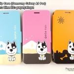 DOZO Flip Case (Samsung Galaxy A9 Pro)