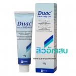 Duac Once Daily Gel เป็นยารักษาสิวอักเสบ 10กรัม