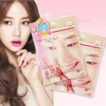Seoul Secret Collagen Plus++ ใหม่! คอลลาเจนสูตรผสมซิงค์ช่วยลดอาการสิว