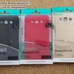 Nillkin Frosted Shield (Samsung Galaxy E7)