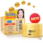 Hada Labo Perfect Gel 14g