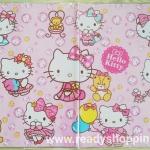 กระดาษห่อของขวัญ กระดาษโปสเตอร์ติดผนังห้อง ลาย Kitty (20แผ่น)