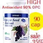Lynae Grape Seed Extract 90 Caps ขนาด 3 เดือน บำรุงผิวและฟื้นฟูสุขภาพ สำเนา