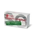 ถุงยางอนามัย Sagami Original 0.02 1 กล่อง มี 6 ชิ้น ราคา ถูกสุดๆ พิเศษมากๆ (ผลิตในญี่ปุ่น)