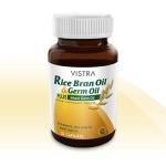 Vistra Rice Bran Oil30แคปซูล(ส่งฟรี EMS)