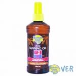 แทนนิ่งออยเปลี่ยนสีผิวแทนทองพร้อมปกป้องจากแสงแดด Banana Boat Deep Tanning Oil SPF2 236 ml
