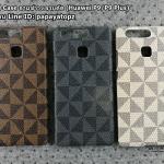 3D Hard Case ลายข้าวหลามตัด (Huawei P9)