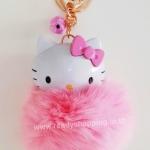 พวงกุญแจ Hello Kitty Pom Pom ห้อยกระเป๋า ( Kitty Pom Pom Keychain)