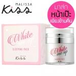 Kiss White Me Up Sleeping Pack ไวท์ มี อัพ สลีปปิ้ง แพ็ค ปริมาณสุทธิ 30 g. - Kiss skincare Malissa Kiss